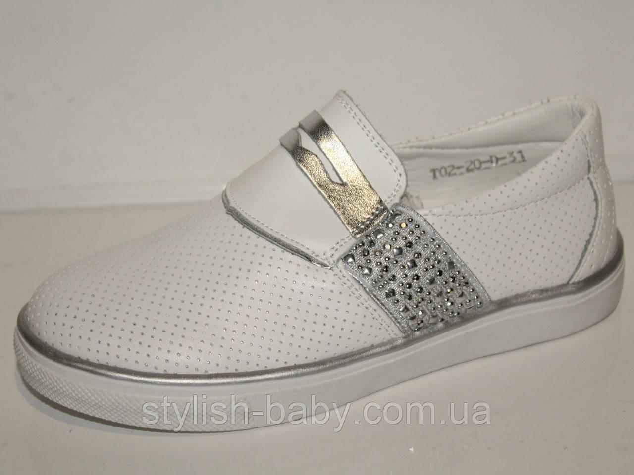 Детская обувь оптом.  Детские модные кеды бренда Tom.m (Boyang) для девочек (рр с 31 по 36)