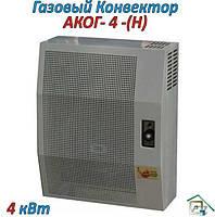 Газовый конвектор Завод Конвектор АКОГ- 5 -(Н)