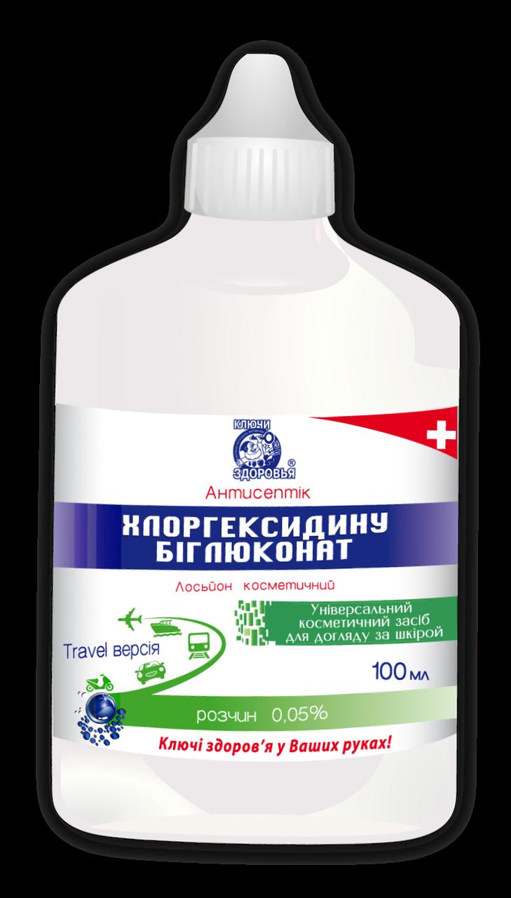 Лосьон косметический «Хлоргексидина биглюконат 0,05 % раствор»