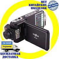 Видеорегистратор Gazer F410 + SD 8Gb