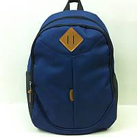 Рюкзак на 2 отдела