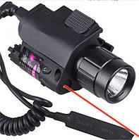 Лазерный прицел с фонарем на ружье