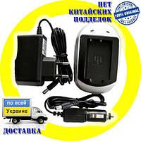 Зарядное устройство PowerPlant для Sony NP-FP50,NP-FP70,NP-FH50,NP-FH70, NP-FV50,NP-FV70,NP-FV100