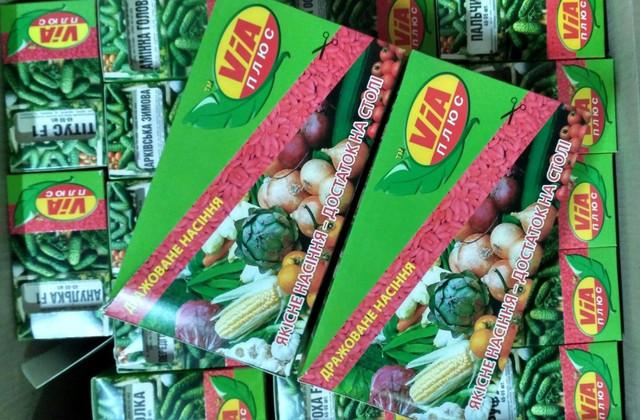 Обработанные семена овощей