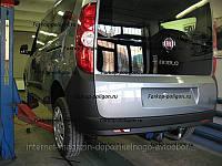 Фаркоп Fiat Doblo с 2010 г.