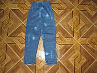 Детские теплые синие  лосины на флисе  4-8 лет  Турция
