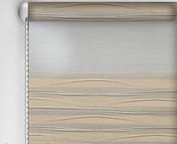 42.5 см День-Ніч Хвиля Бежевий