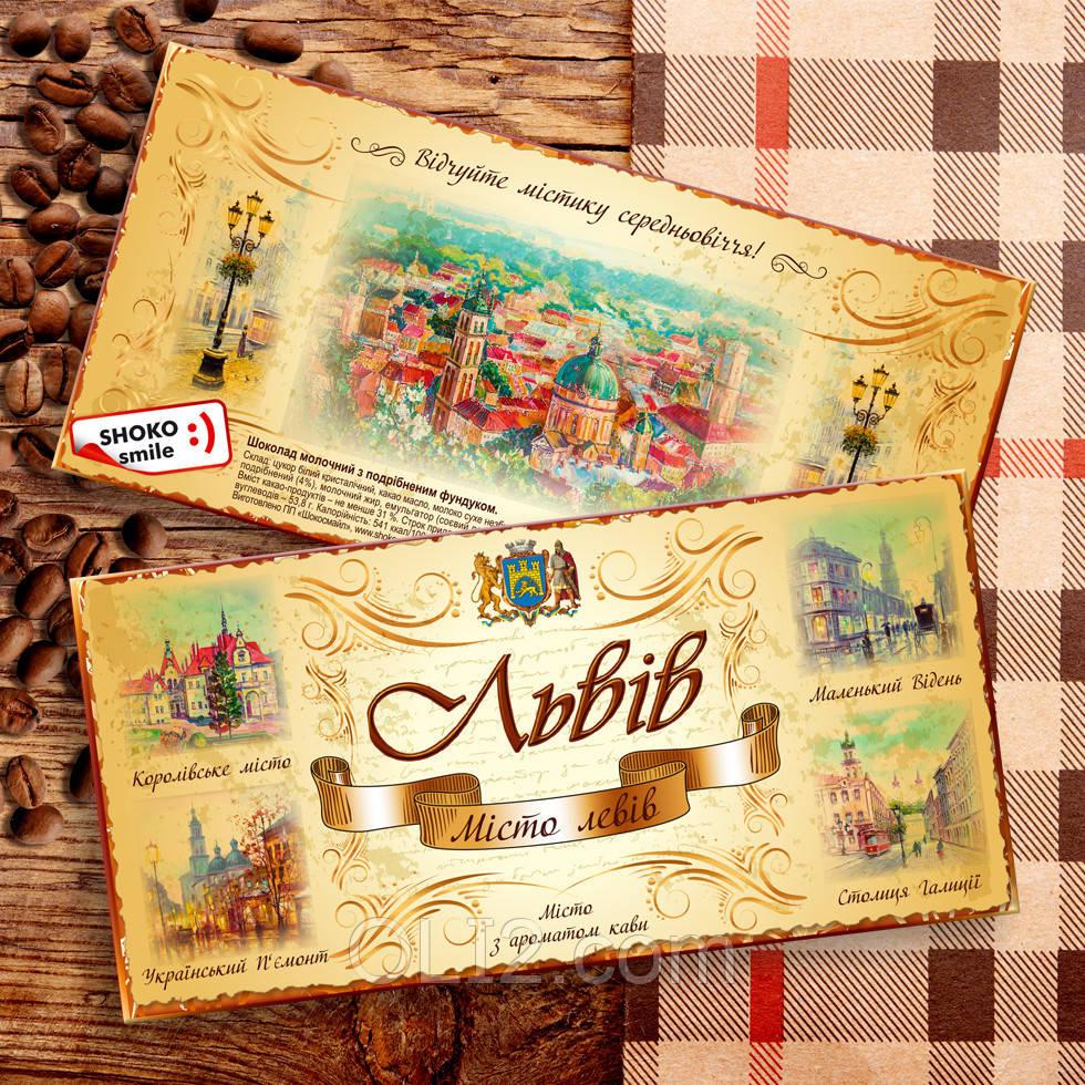 Шоколадка шоколадная плитка на подарок