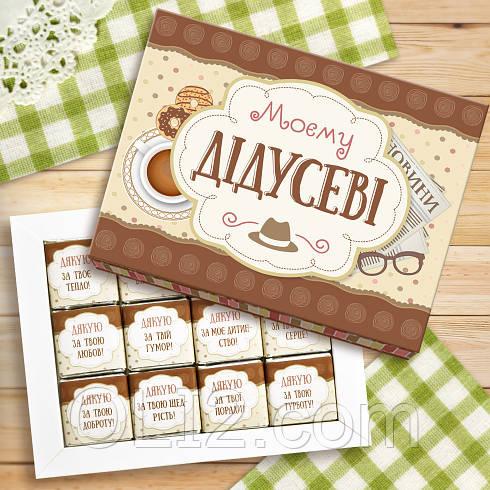 Шоколадный набор на подарок