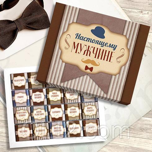 Шоколадный набор на подарок шоколадка вкусный подарок