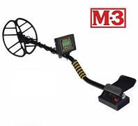 Металлоискатель Fortune M3 / Фортуна М3 с дискриминацией до 2 метров