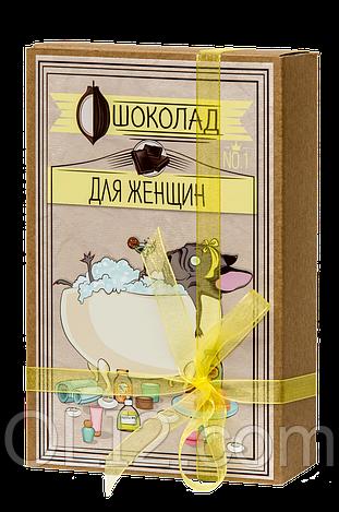 """Шоколадный набор """"КРАФТ-МОПС ДЛЯ ЖЕНЩИН''"""