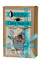 """Шоколадный набор """"КРАФТ-МОПС С ДНЁМ РОЖДЕНИЯ!''"""