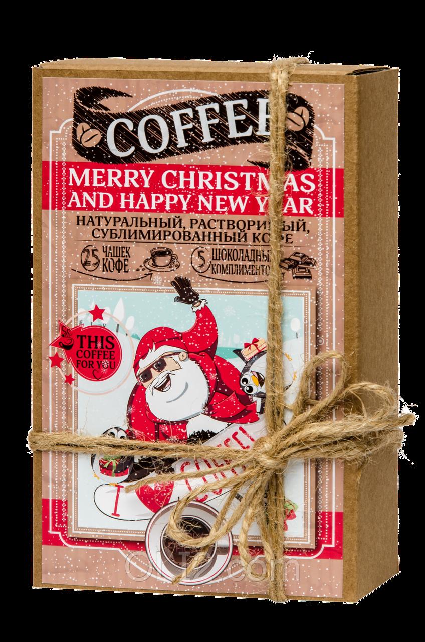 "Кофейный Шоколадный набор ""MERRY CHRISTMAS AND HAPPY NEW YEAR"""