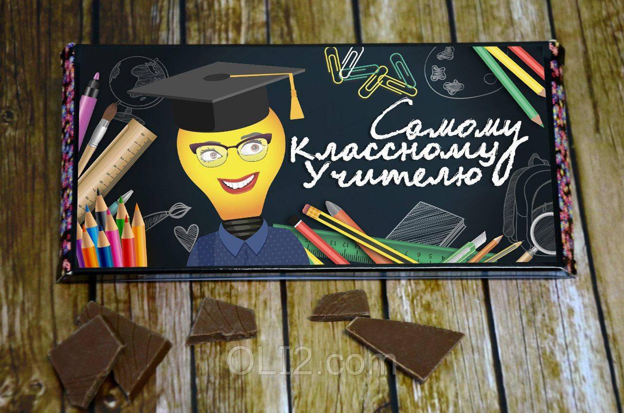 """Шоколадка шоколадная плитка на подарок ПЛИТКА """"УЧИТЕЛЮ"""""""