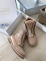 Крутые женские ботинки BALMAIN беж, натуральная кожа
