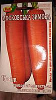 Семена моркови Московская зимняя 15 грамм ТМ VIA плюс