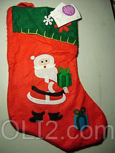 Новогодний носок для подарков рождественский