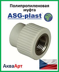 Муфта ппр комбинированная 20х1/2 РВ ASG-Plast (Чехия)