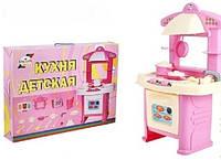 Кухня детская 23 предмета ОRioN в коробке