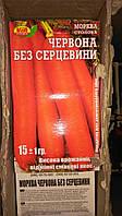 Семена моркови Красная без сердцевины 15 грамм ТМ VIA плюс