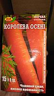 Семена моркови Королева осени 15 грамм ТМ VIA плюс
