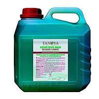Антибактериальное косметическое мыло для маникюра и педикюра ТМ TANOYA, 3л