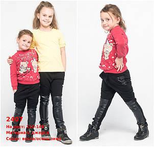 Новая коллекция штанов для девочек