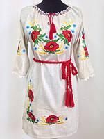 Женское вышитое платье для полных  Вероника   большого размера  42,  44, 46, 48, 50, 52, 54, 56 из льна белое