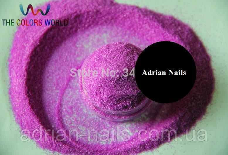 Сахарный песок фиолетовый