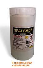 Катализатор SPALSADZ 1-кг в банке