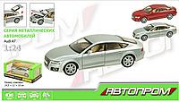 Машинка металлическая Автопром 68248 A AUDI A7 в мсштабе 1:24