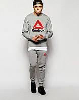 Мужской спортивный костюм Nike,Adidas,Reebok,Puma