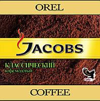 Кофе молотый Jacobs Monarch Классический весовой 500г