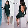 Женское модное платье с молнией сзади (в расцветках)