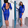 Женское модное платье с молнией сзади (в расцветках), фото 2