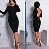 Женское модное платье с молнией сзади (в расцветках), фото 3