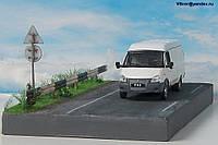 Диорама-подставка Загородное шоссе в масштабе 1:43