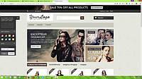 Интернет-магазин на PrestaShop