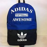 Рюкзак Adidas, супер качество, влагоотталкивающий, сумка спортивная, портфель, адидас, разные цвета