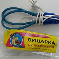 "Сушилка для обуви  ""Дружок"" дуга Украина (оригинал), фото 1"