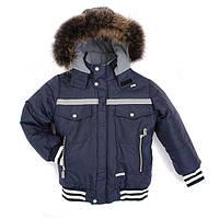 Зимние куртки производство Украина