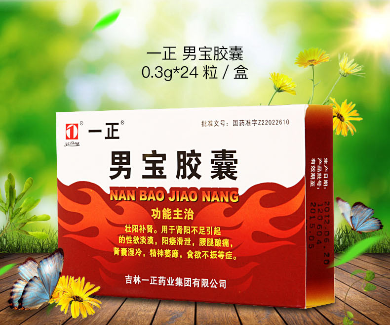 Препарат для потенции Нан бао Nan Bao Jiao Nang 0.35 г * 24 таблетки для мужских сил