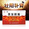Препарат для потенции Нан бао Nan Bao Jiao Nang 0.35 г * 24 таблетки для мужских сил, фото 2