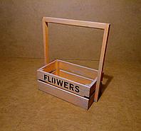 Ящик деревянный с ручкой под цветы, оранжевый с серым, 22х12х23 см, фото 1