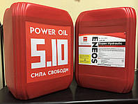 Масло Гидравлическое 5.10 Super Hydraulic L-HV 46