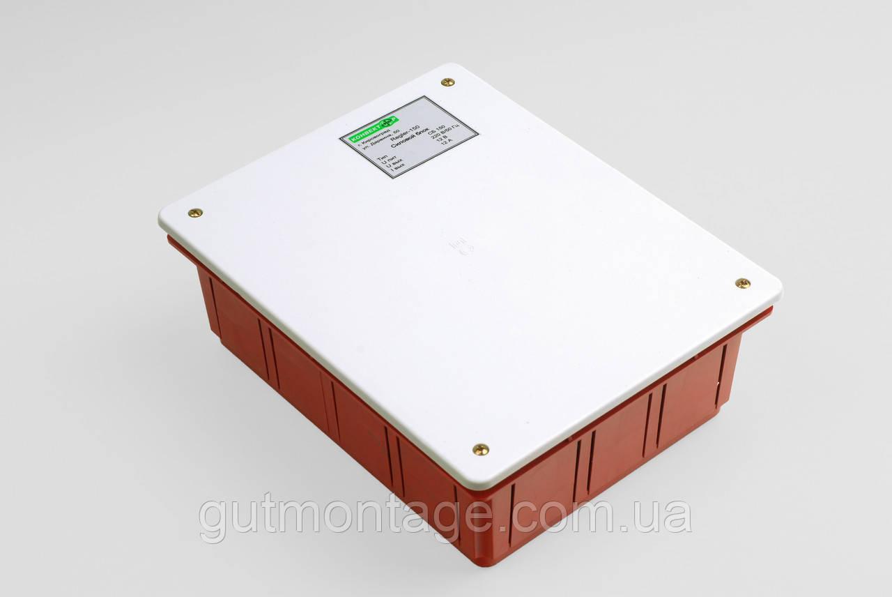 Силовой блок СБ150 (150 Вт)