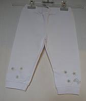 Белые штанишки Италия Fun Fun 2 года.