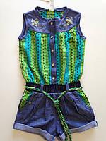 Джинсовый комбинезон с шортами для девочки.
