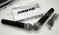 Радиомикрофон беспроводной с базой - UHF Shure SH-500 (2 микрофона)